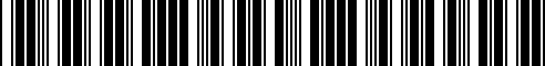 Barcode for 77438543194